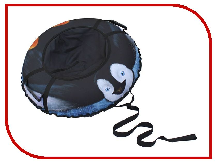 Тюбинг Митек Дизайн 95см Пингвин