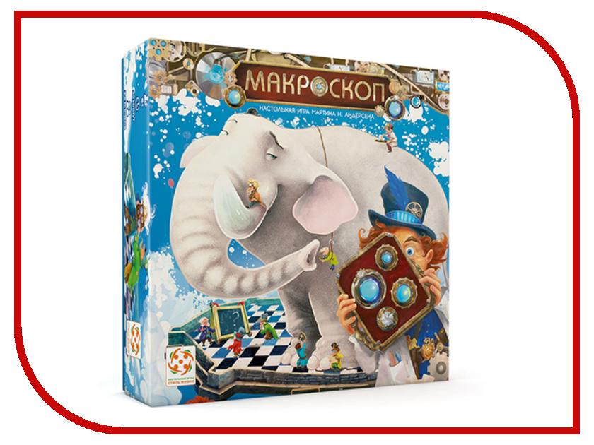Настольная игра Стиль жизни Макроскоп настольная игра стиль жизни стиль жизни настольная игра доббль dobble или spot it