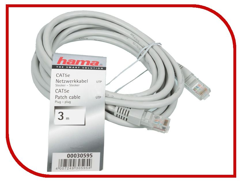 Сетевой кабель Hama Patch Cord cat.5e UTP (RJ45) 3m H-30595 1m 2m 3m 5m 10m ethernet cable cat5 lan rj45 8pin 100mbps network patch cord for computer router