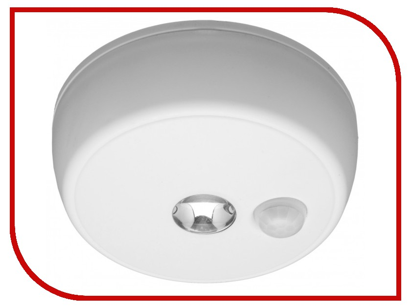 Светильник MrBeams Ceiling Light White MB980