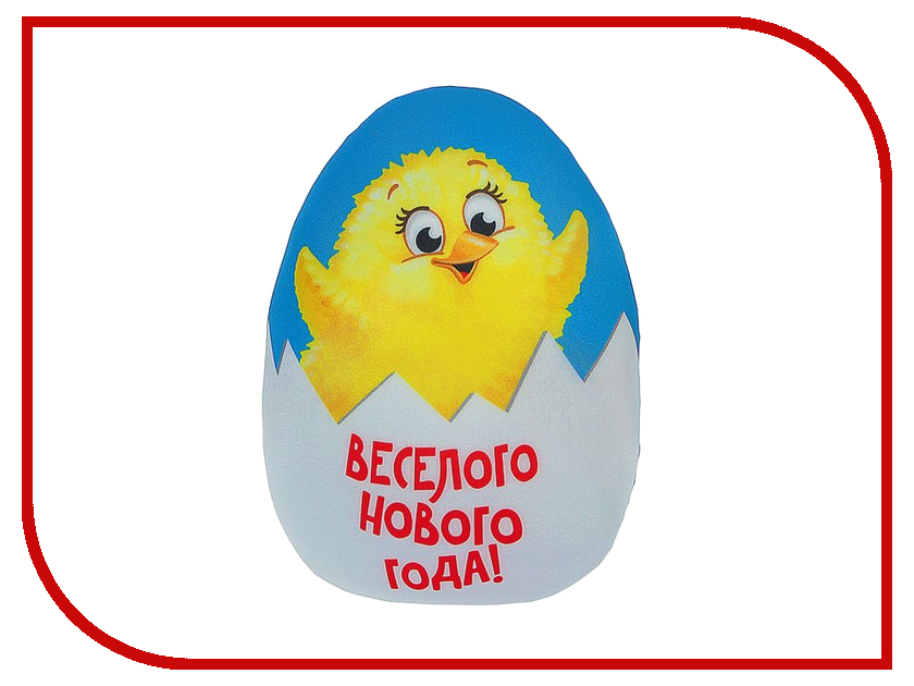 Символ года СИМА-ЛЕНД Весёлого Нового года! 1530344