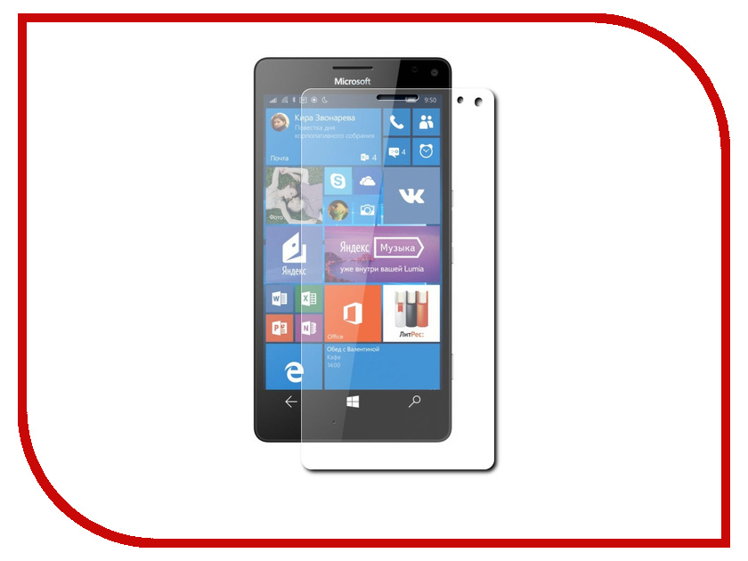 Аксессуар Защитное стекло Microsoft Lumia 950 BROSCO 0.3mm MS-950-SP-GLASS