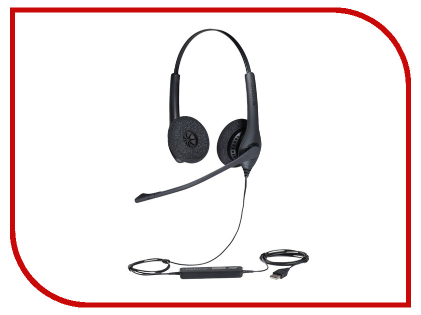 Гарнитура Jabra BIZ 1500 Duo USB NC Global 1559-0159<br>