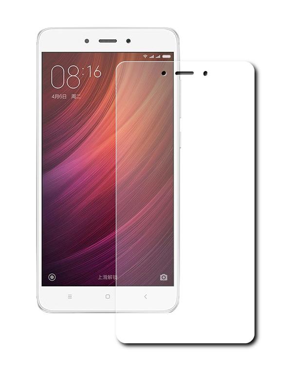Защитное стекло Ainy для Xiaomi Redmi Note 4 0.33mm AF-X574