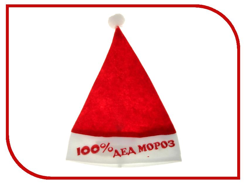 Новогодний сувенир СИМА-ЛЕНД Колпак 100% Дед Мороз 403468