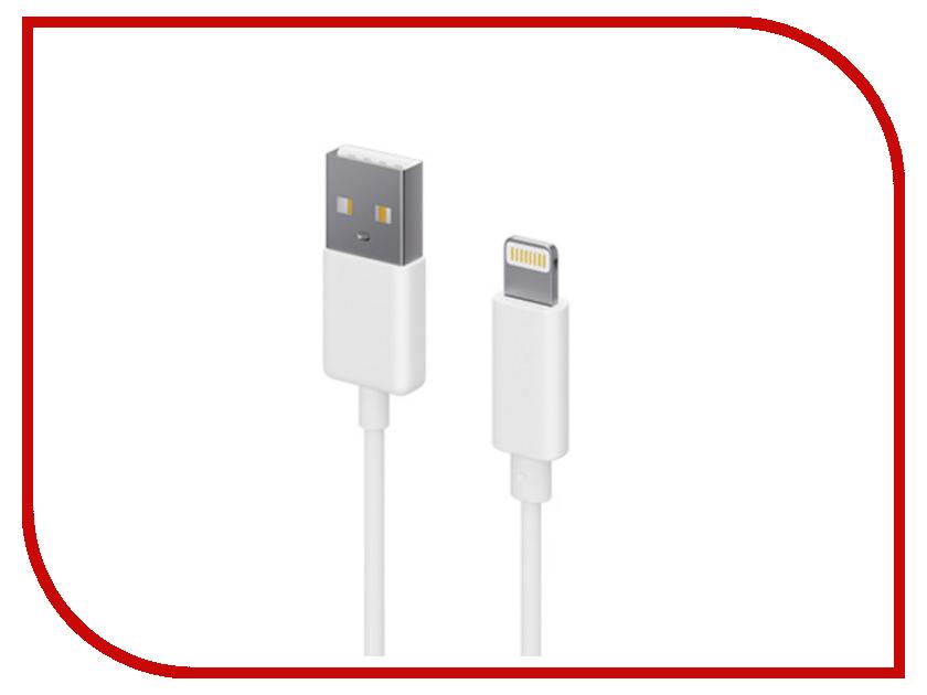 Аксессуар SEVEN USB - Lightning APPLE 8-pin White 1206