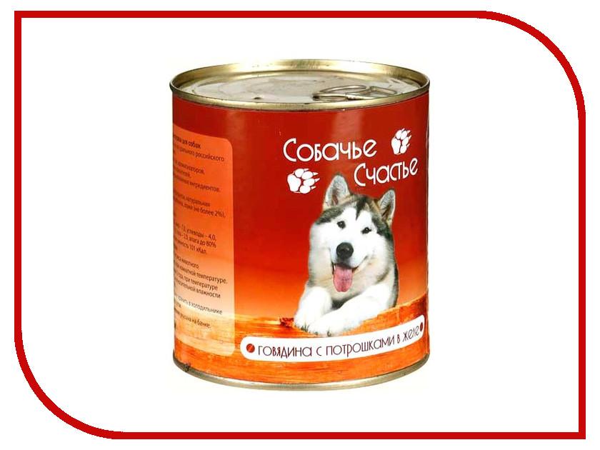 Корм Собачье Счастье Говядина с потрошками в желе 750г для собак 41497