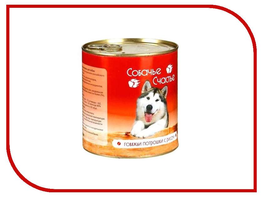 Корм Собачье Счастье Говяжьи потрошки с