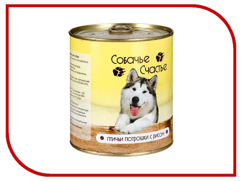 Корм Собачье Счастье Птичьи потрошки с рисом 750г для собак 43228<br>