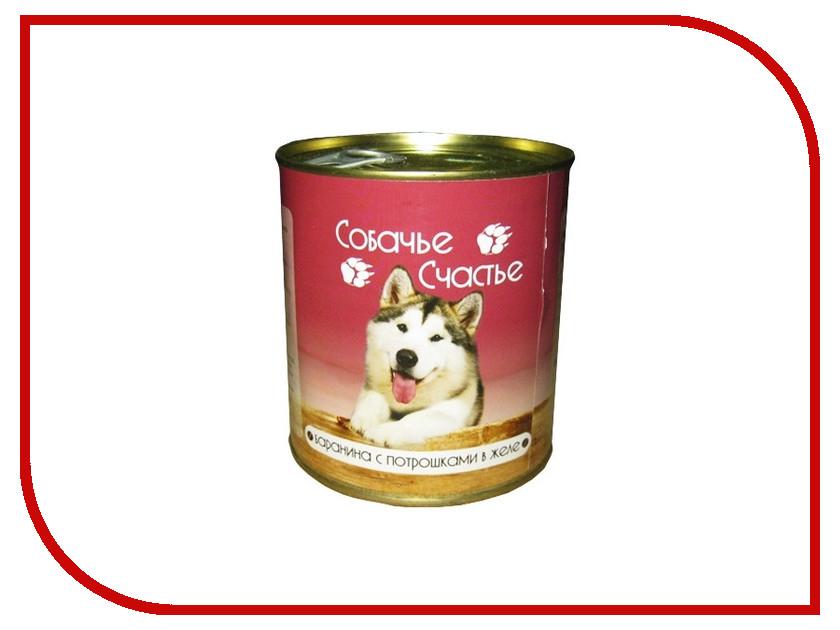 Корм Собачье Счастье Баранина с потрошками в желе 750г для собак 43227<br>