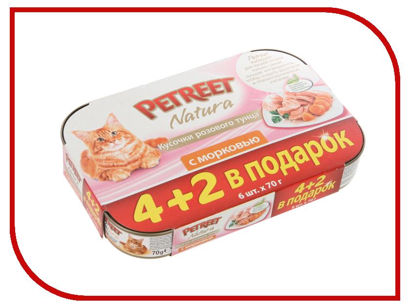 Корм PETREET Кусочки розового тунца с морковкой 70g 4+2шт 57768<br>