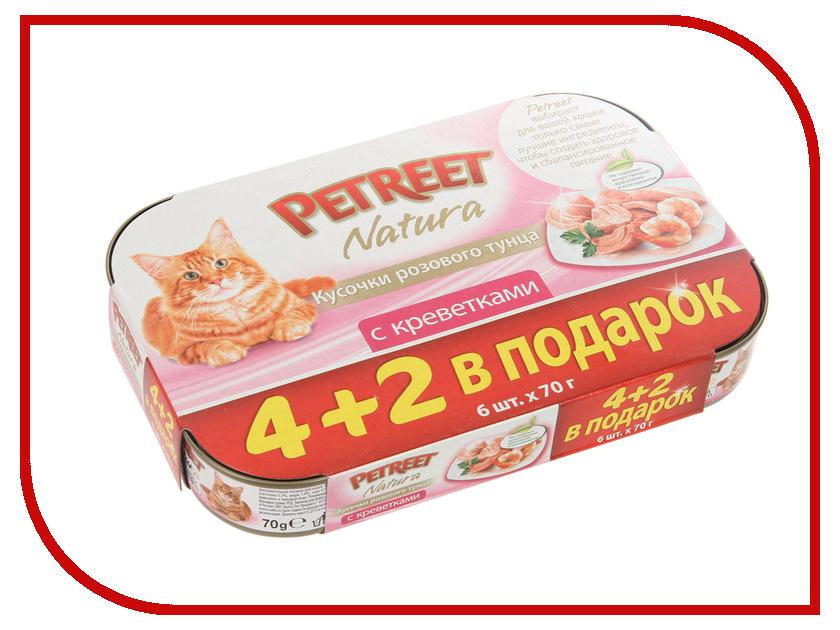 Корм PETREET Кусочки розового тунца с креветками 70g 4+2шт 57767<br>