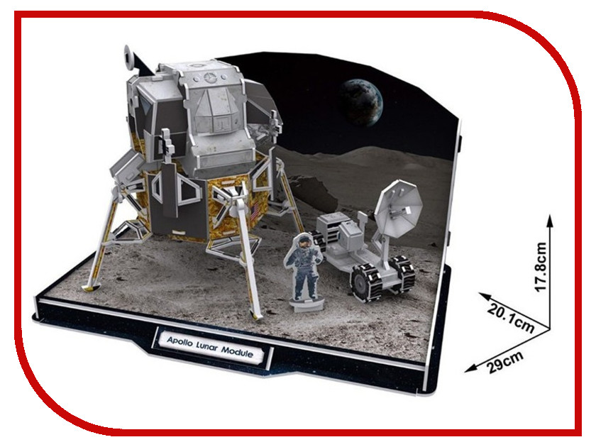 3D-пазл CubicFun Лунный модуль корабля Аполлон P651h