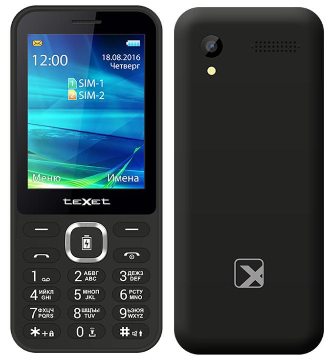 Сотовый телефон teXet TM-D327