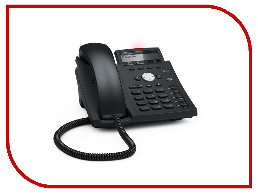VoIP оборудование Snom D315<br>