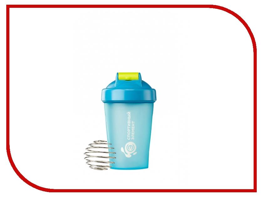Шейкер Спортивный Элемент 400ml Blue S01-400<br>