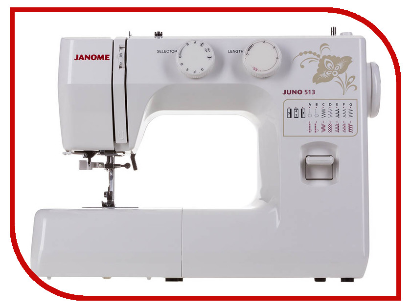 Швейная машинка Janome Juno 513 janome juno 1515