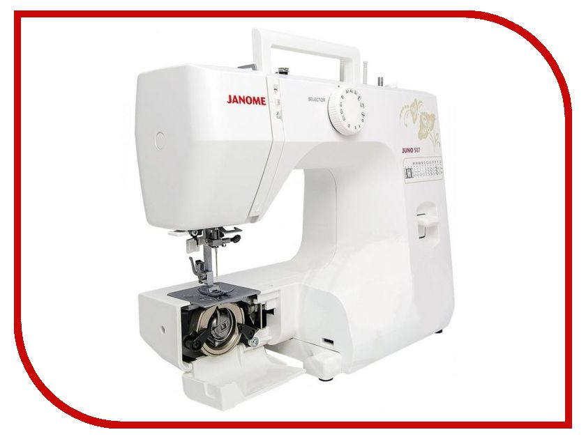 Швейная машинка Janome Juno 507 швейная машинка janome juno 507