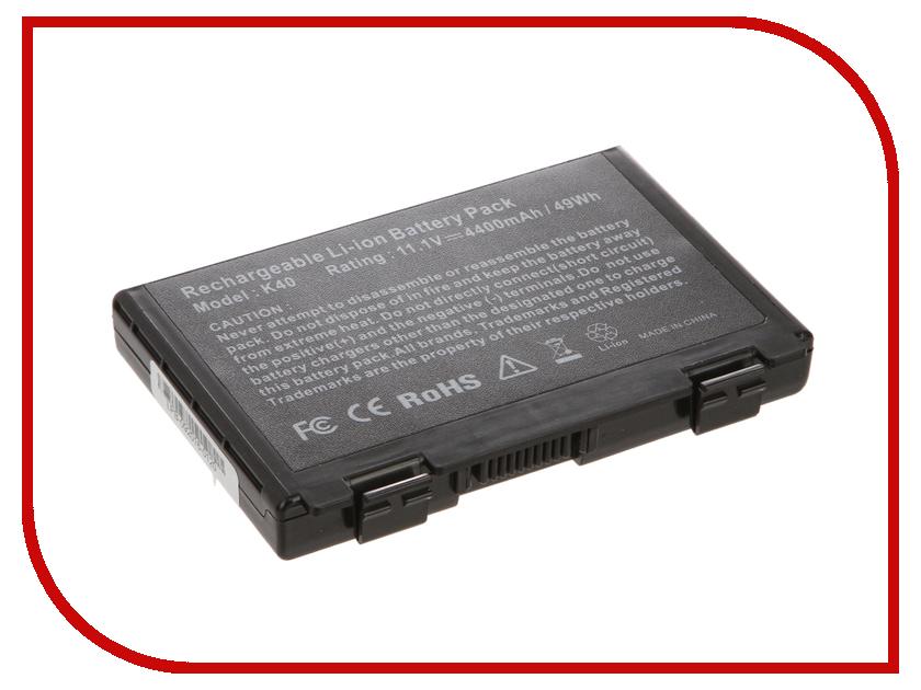 Аккумулятор 4parts LPB-K50 для ASUS K40/K50/K51/K60/K61/K70/P50/P81/F52/F82/X65/X70/X5/X8 Series 11.1V 4400mAh аналог PN: A32-F82/A32-F52 аккумулятор tempo lpb k50 11 1v 4400mah for asus k40 k50 k51 k60 k61 k70 p50 p81 f52 f82 x65 x70 x5 x8