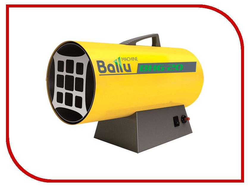 Тепловая пушка Ballu BHG-20 цена