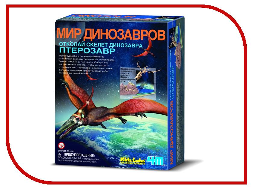 Игрушка 4M Скелет Птерозавра 00-13238<br>