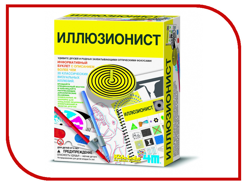 Игрушка 4M Иллюзионист 00-03256<br>