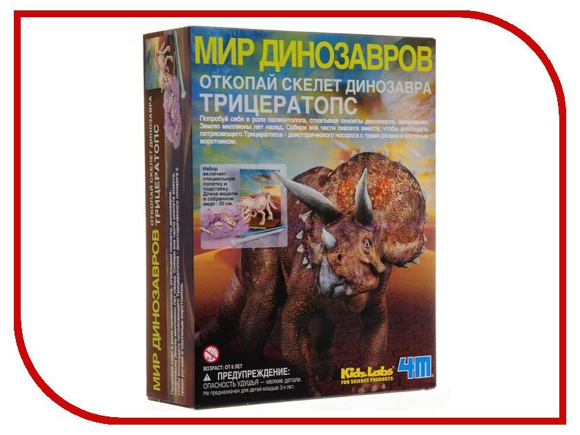 Игрушка 4M Скелет Трицератопса 00-03228<br>