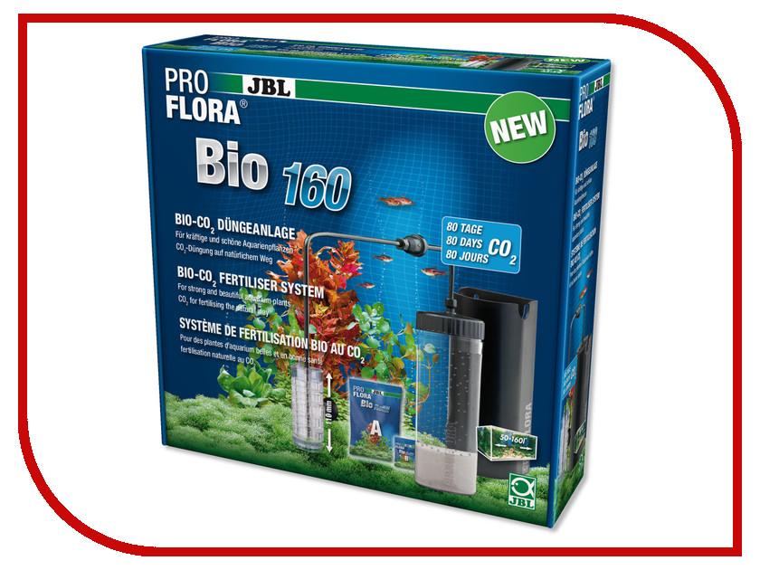 JBL ProFlora Bio-CO2 Bio160 2 JBL6444600<br>