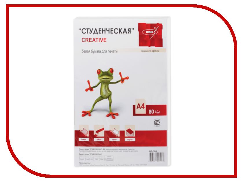 Бумага Creative Студенческая 80г/м2 100 листов 146CIE 25шт<br>