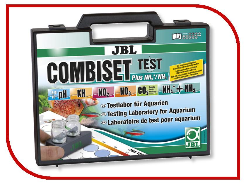 Средство JBL Test Combi Set Plus NH4 JBL2551000 гарнитура jbl e55bt белый jble55btwht