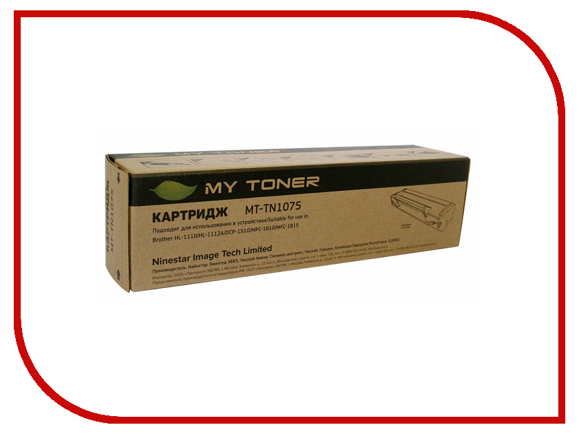 Картридж MyToner MT-TN1075 Black для Brother HL-1110/1112/1510/1512 g&g nt tn1075 тонер картридж для brother hl 1110 1112 dcp 1510 1512 mfc 1810 1815
