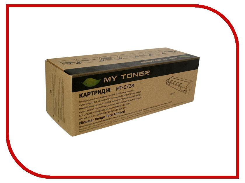 Картридж MyToner MT-C728 Black для Canon i-Sensys MF4410/4430/4450 тонер картридж cactus csp c728 premium черный для canon i sensys mf4410 4430 4450 4550d 3000стр