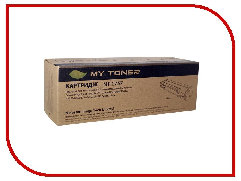 Картридж MyToner MT-C737 Black для Canon MF 210/211/212/216/217/220<br>