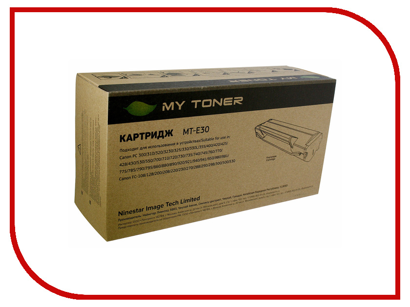 Картридж MyToner MT-E30 Black для Canon FC100/200/300 Series/PC800Se
