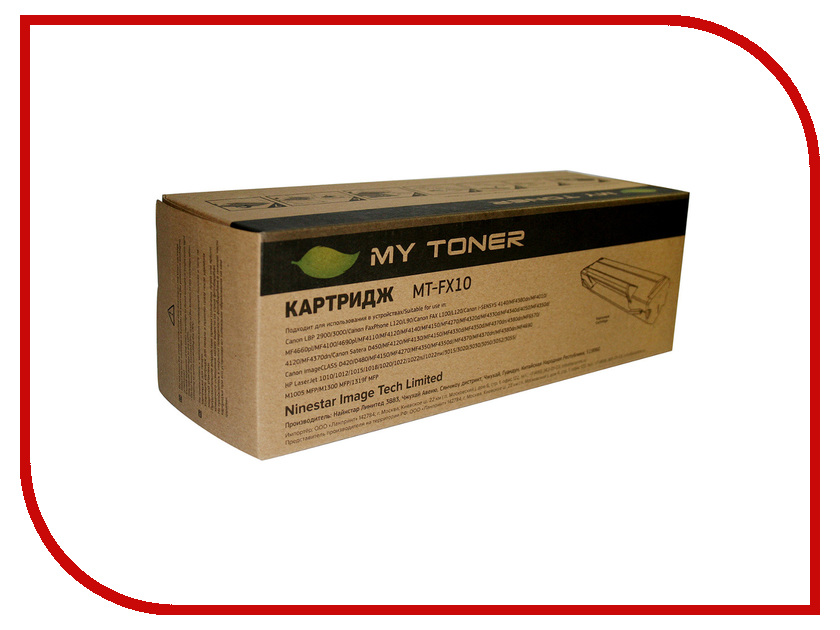 Картридж MyToner MT-CF283A Black для HP LJ Pro M125nw/M127fw