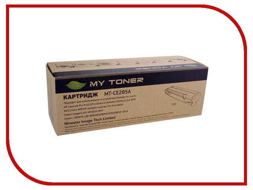 Картридж MyToner MT-CE285A Black для HP LJ P1102/P1102W/M1130/M1132 картридж cactus ce285ad ce285af black для hp lj p1102 p1102w m1130 m1132
