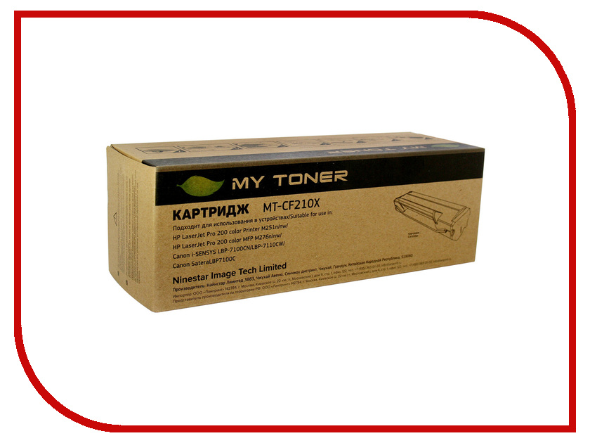 Картридж MyToner MT-CF210X Black для HP LJ Pro M251/M276 картридж mytoner mt cf283a black для hp lj pro m125nw m127fw