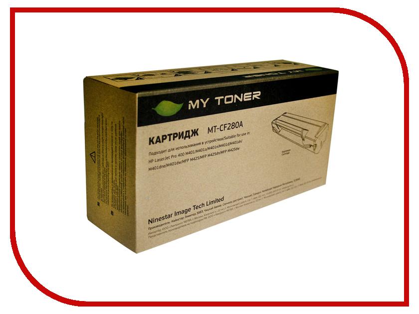 Картридж MyToner MT-CF280A Black для HP LJ Pro 400/M401/M425<br>