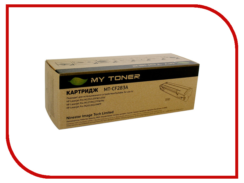 Картридж MyToner MT-CF283A Black для HP LJ Pro M125nw/M127fw<br>
