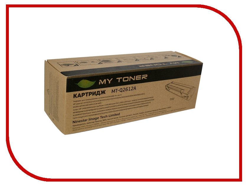 Картридж MyToner MT-Q2612A Black для HP LJ 1010/1012/1015/1018/1020 картридж mytoner mt cf283a black для hp lj pro m125nw m127fw