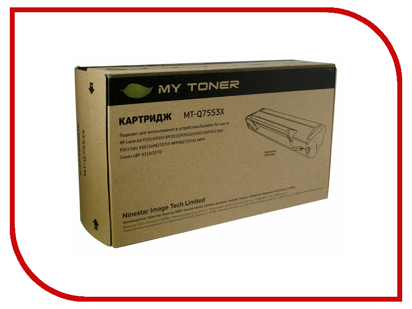 Картридж MyToner MT-Q7553X Black для HP P2014/P2015/M2727 картридж для принтера hi black hp q5949x q7553x black