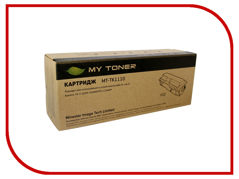 Картридж MyToner MT-TK1110 Black для Kyocera FS-1040/1020MFP/1120MF<br>