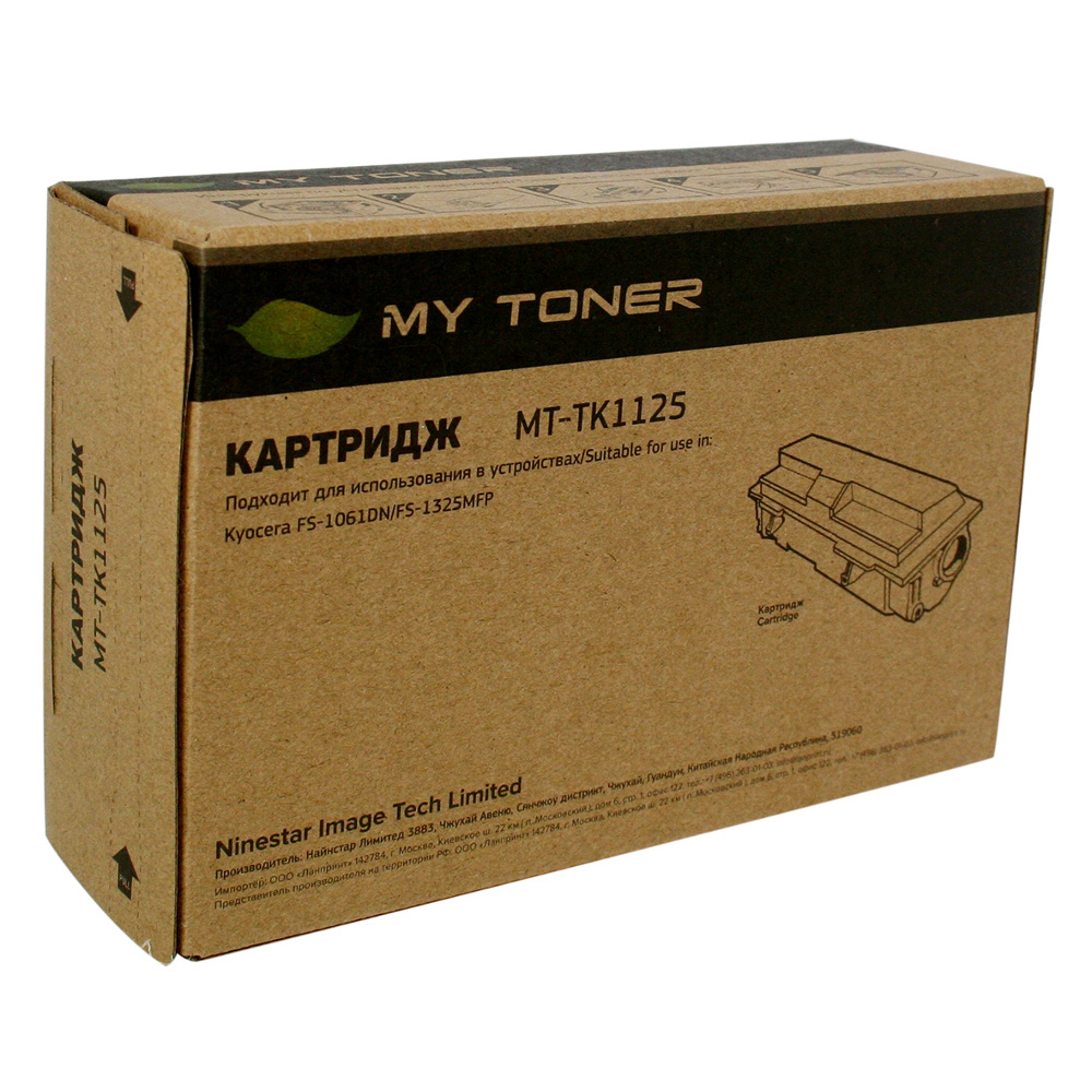 Картридж MyToner MT-TK1125 Black для Kyocera FS1061DN/1325MFP