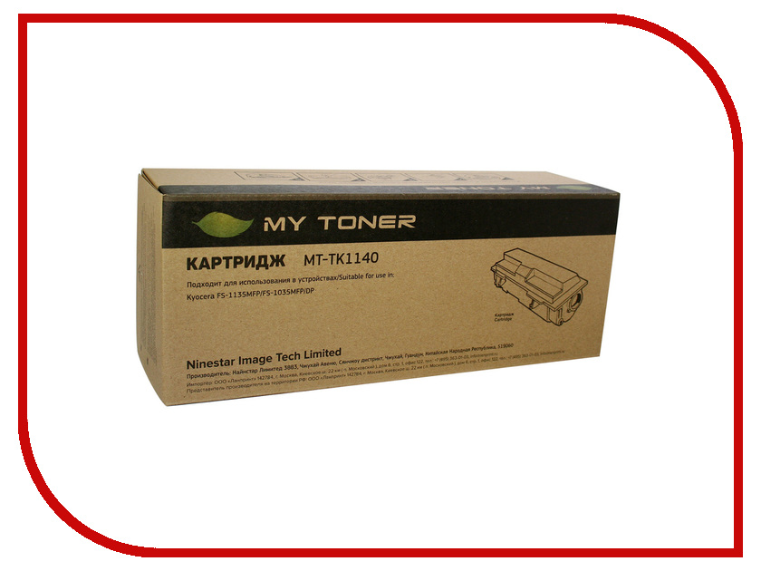 Картридж MyToner MT-TK1140 Black для Kyocera FS-1035/1135/M2535dn<br>