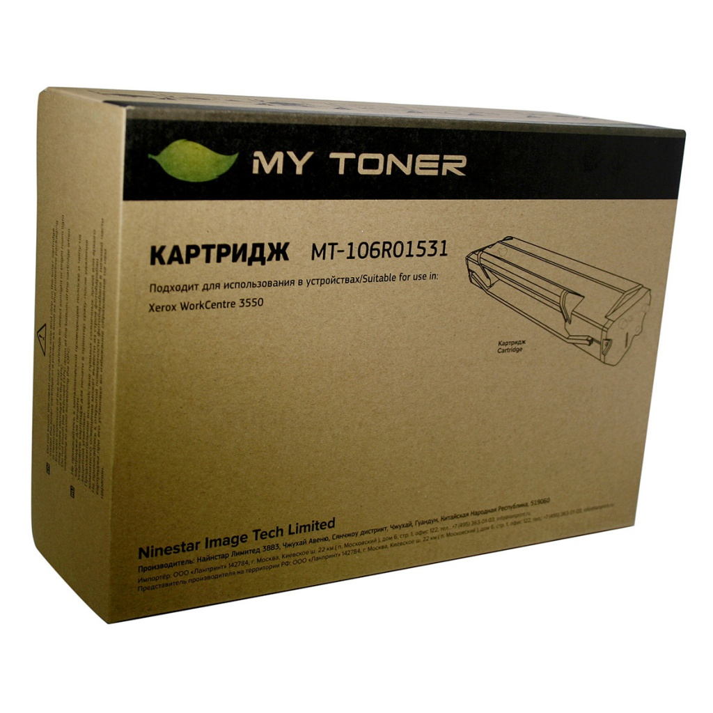 Картридж MyToner MT-PH3550 106R01531 Black для Xerox Phaser 3500/35 цена