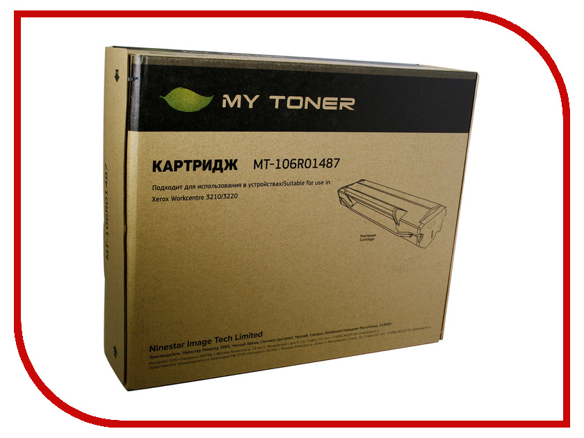 Картридж MyToner MT-WC3210X 106R01487 Black для Xerox WorkCentre 32 картридж xerox 106r01487 для workcentre 3210 3220