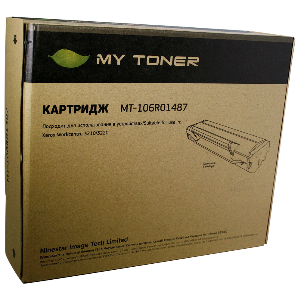 Картридж MyToner MT-WC3210X 106R01487 Black для Xerox WorkCentre 32