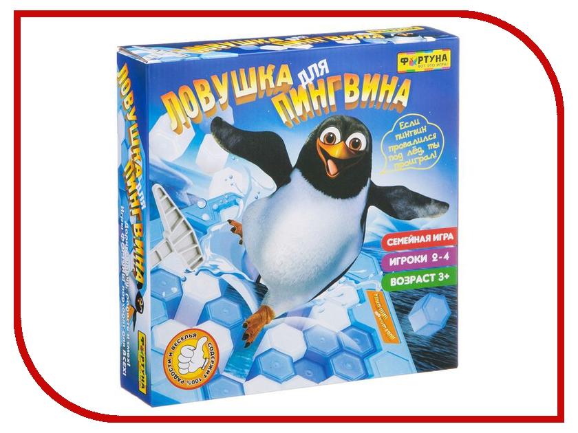 Настольная игра Фортуна Ловушка для пингвина Ф77172<br>