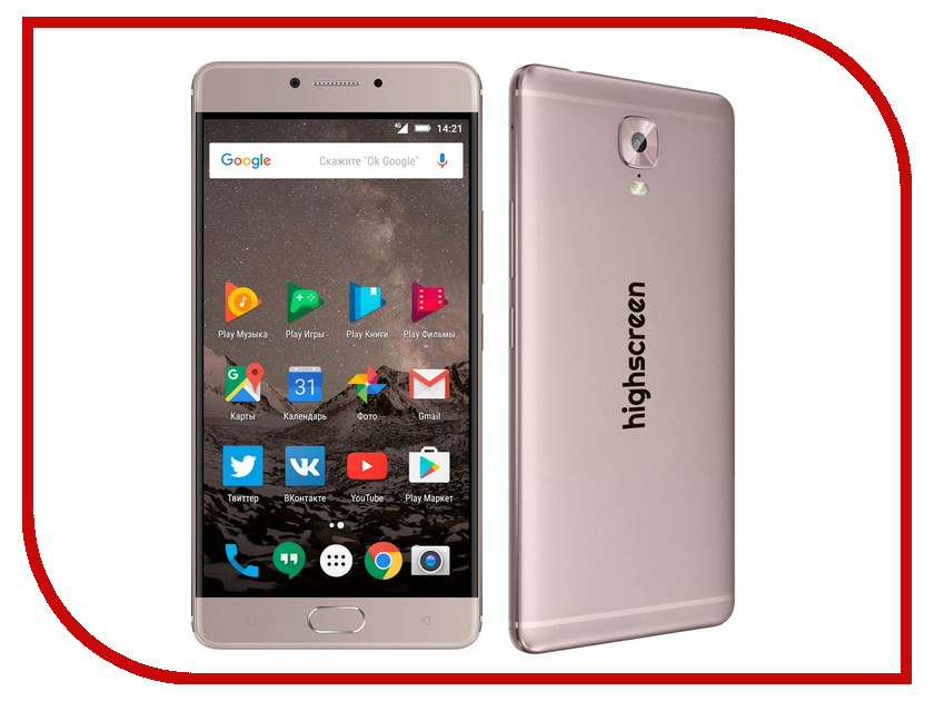 Сотовый телефон Highscreen Power Five Max Copper сотовый телефон highscreen fest xl pro blue