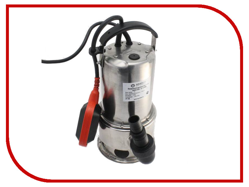 Насос Aquatech AQUA SUB SP-550NA 0-18-0655